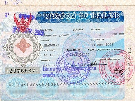 Lam-visa-di-Thai-Lan-23062011 01