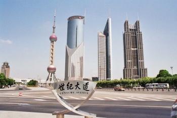Du lịch Trung Quốc, Bắc Kinh - Thượng Hải - Hàng Châu - Tô Châu