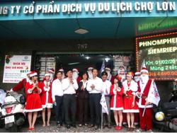 Cholontourist Mang Giáng Sinh Yêu Thương Đến Với Mái Ấm Tình Thương Tâm Đức