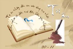 Ngày Tri Ân Thầy