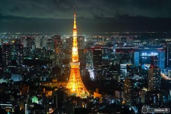Du lịch Nhật Bản, Tokyo - Nagoya - Kyoto - Osaka