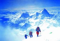 Điều thú vị ít ai biết về nóc nhà thế giới Everest