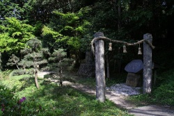 Bạn có biết lối dẫn vào cõi âm ở Nhật Bản