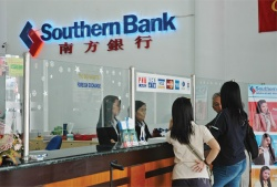 Ưu đãi đặc biệt dành cho chủ thẻ Southernbank khi mua bánh trung thu Ái Huê