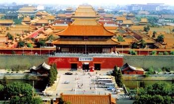 Du lịch Trung Quốc, Chương trình du lịch Trung Quốc 30/4 - 1/5/2016