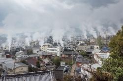 Thành phố có nhiều suối nước nóng nhất Nhật Bản