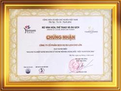 Cholontourist vinh dự nhận bằng khen của chủ tịch UBND TP.Hồ Chí Minh