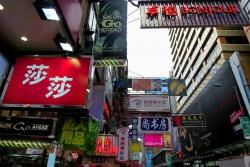 Đi Hồng Kông Nên Mua Gì Làm Quà Cho Ý Nghĩa