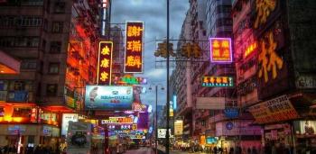 Hồng Kông - Kinh Đô Thời Trang