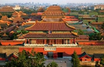 Du lịch Trung Quốc, BẮC KINH – THƯỢNG HẢI – HÀNG CHÂU – TÔ CHÂU
