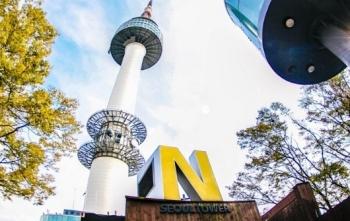 Du lịch Hàn Quốc, HÀN QUỐC SEOUL-JEJU-NAMI-EVERLAND