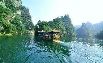 Du lịch Trung Quốc, PHƯỢNG HOÀNG CỔ TRẤN  TRƯƠNG GIA GIỚI