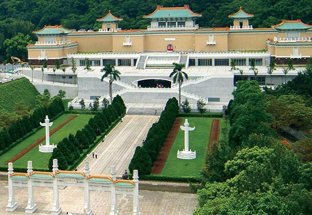 Viện bảo tàng cố cung Đài Loan