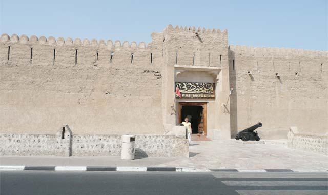 Bảo tàng Dubai - Pháo đài cổ Al-Fahidi