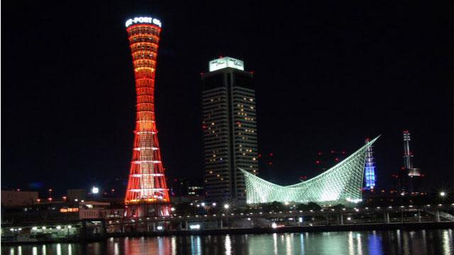 Cầu cảng Kobe Nhật Bản