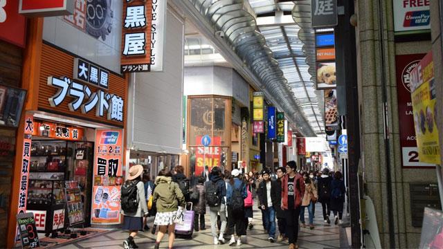 Mua sắm tại Shinsaibashi Osaka Nhật Bản